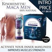 Kinohimitsu Maca Men - 100% Natural Caffeine Free Power Energy Shot for Men [Improves Stamina Muscle Sexual Health Sperm Quality] [Health]