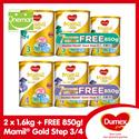 ◄ DUMEX ► ★ Mamil Gold Step 3/4 Baby Milk Formula 2 x 1.6kg FREE 850g! ★