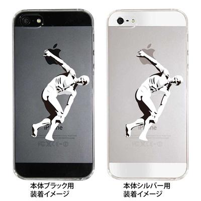 【iPhone5S】【iPhone5】【iPhone5】【ケース】【カバー】【スマホケース】【クリアケース】【アップル投】 ip5-08-ca0027の画像