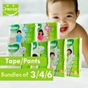 [Bundle Sales][HUGIES] Ultra Diapers Size JustBorn/NB/S/M/L/XL Pants Size L/XL/XXL Boys/Girls