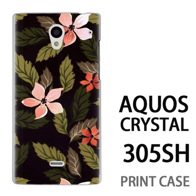 AQUOS CRYSTAL 305SH 用『0906 木花』特殊印刷ケース【 aquos crystal 305sh アクオス クリスタル アクオスクリスタル softbank ケース プリント カバー スマホケース スマホカバー 】の画像