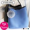 ★LIMITED SUPER SALE★ ♥ 1+1 !!! Bag + Real Fox Fur Charm ♥ No.957 Hollywood brand style women shoulder bag. · 2Way bag / large because bag / backpack / A4 / tote bag / handbag / bag ★ free shipping