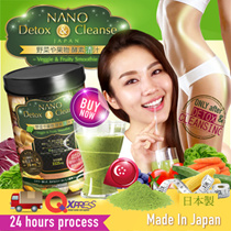 [FINAL DAY!!! WE ACCEPT COUPON!] GREEN ENZYME CLEANSING ♥NANO DETOX + SLIMMING SMOOTHIE •COLD-PRESS YOGURTY TASTE •24hrs FLUSH-OUT! •219 kinds of Digestive Enzymes •30-servings ♥MADE IN JAPAN