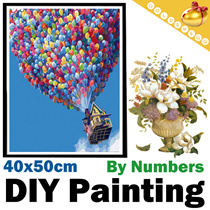 Update★Size-40x50cm★ DIY Paint-by-Numbers Canvas Painting Set/ So many designs-GDB