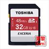 即納 SDカード SDHC カード 東芝 32GB class10 クラス10 UHS-I 48MB/s パッケージ品 海外パッケージ品