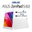 ASUS ZenPad S 8.0 Z580CA-WH32 [ホワイト]  7.9型QXGA液晶搭載のAndroidタブレット
