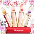 \SUPER SALE 速報♥本日限りの特価!/ 【国内配送】Kailijumei カイリジュメイ マジックカラー 唇の温度で色が変化 ドライフラワー 保湿用 4色 金粉入り