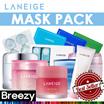 BREEZY ★ Special Mask Series★[LANEIGE] Sleeping Mask / Lip Mask / Clear - C / Waterbank /