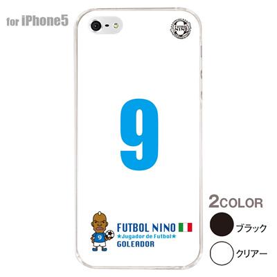 【iPhone5S】【iPhone5】【サッカー】【イタリア】【iPhone5ケース】【カバー】【スマホケース】 ip5-10-f-it06の画像