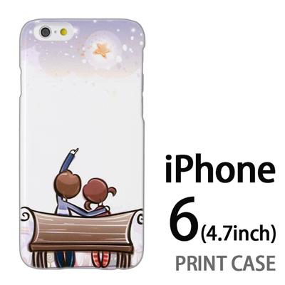 iPhone6 (4.7インチ) 用『0625 星空を眺める』特殊印刷ケース【 iphone6 iphone アイフォン アイフォン6 au docomo softbank Apple ケース プリント カバー スマホケース スマホカバー 】の画像