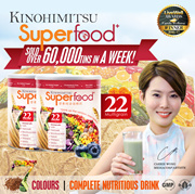 Kinohimitsu Superfood+ (2 x 500g tin) 22 Multigrains Cereal Drink OVER 60000 SOLD! 2MTH SUPPLY