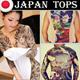 ◤COCO◥ JAPAN TATTOO SHIRTS TOPS/ SEXY UNISEX Tattoo Sleeves Shirts/Japanese Mafia YAKUZA Transparent Full Body Mesh T-shirt/Party/Geisha/Samurai/Skull/Snake/Tiger Print/Hippie/Metal/Stigma/