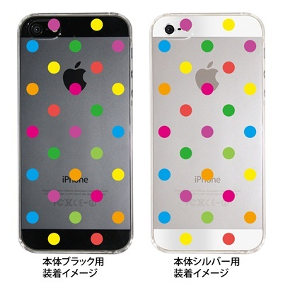 【iPhone5S】【iPhone5】【iPhone5】【ケース】【カバー】【スマホケース】【クリアケース】【ドットカラー】 ip5-22-fn0006の画像
