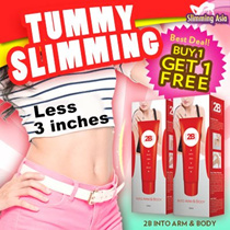 ★Flash Sale Extra Gifts★2B Alternative Into Arm n Body!  Asia No.1 slimming gel 100ml★ Burn Fat! Thinner Waistline! Bikini Body!