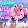 【かわいいビッグサイズ!】浮き輪 大人 子供 大きい かわいい 浮輪 190cm フラミンゴ スワン ペガサス ビッグサイズ うきわ SNSや海外で話題!