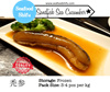 [SeafoodShifu] 秃参 Sea Cucumber Sandfish (1KG: 3-4Pcs) (Frozen)