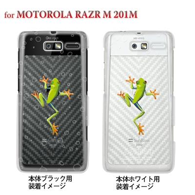 【MOTOROLA RAZR ケース】【201M】【Soft Bank】【カバー】【スマホケース】【クリアケース】【カエル】 08-201m-ca0032の画像