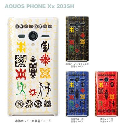 【AQUOS PHONEケース】【203SH】【Soft Bank】【カバー】【スマホケース】【クリアケース】【アフリカンヒーリング】【その他】 09-203sh-af0015の画像