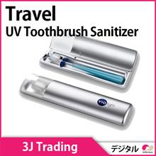 【3J Trading】VIO light 携帯&旅行用個人 UV 歯ブラシ殺菌器 VIO200◆ アメリカの UV[紫外線]殺菌技術とフランスのデザインが一つに!【日用品】【旅行用品】