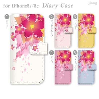 iPhone6 4.7inch ダイアリーケース 手帳型 ケース カバー スマホケース ジアン jiang かわいい おしゃれ きれい レトロフラワー 06-ip6-ds0105の画像
