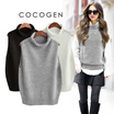 838 ★ Best New Product ★ [Fast Shipping] ★ special price ♥ Trendy items / high quality / High Neck Knit Vest / sweater vests / jackets