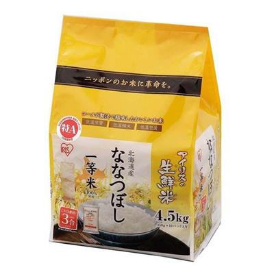 アイリスの生鮮米 北海道産 ななつぼし 4.5kg アイリスオーヤマ 一等米100%使用!の画像