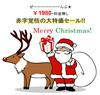 【¥1980~ 選べるおもちゃ】【数量限定 期間限定】クリスマスプレゼント!!★《男の子も女の子も使える!!》ピアノ/ドミノ/くるま/ボール