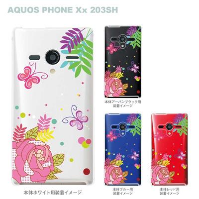 【AQUOS PHONEケース】【203SH】【Soft Bank】【カバー】【スマホケース】【クリアケース】【Clear Fashion】【フラワー】【花と蝶】 22-203sh-ca0060の画像