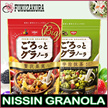 BUY 3 X 500G FREE SHIPPING** NISSINS 500G FRUIT OR MATCHA GRANOLA OR NISSIN 200G | MADE IN JAPAN | NISSIN TOP SELLER