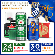 Tiger Beer 330ml x 30 Cans OR Heineken 330ml x 24 Cans. Free Tiger Cushion!