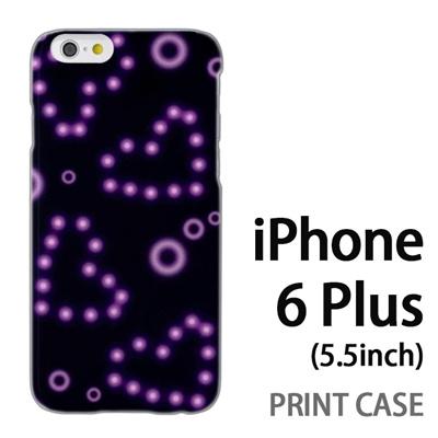 iPhone6 Plus (5.5インチ) 用『No4 ネオンハート紫』特殊印刷ケース【 iphone6 plus iphone アイフォン アイフォン6 プラス au docomo softbank Apple ケース プリント カバー スマホケース スマホカバー 】の画像