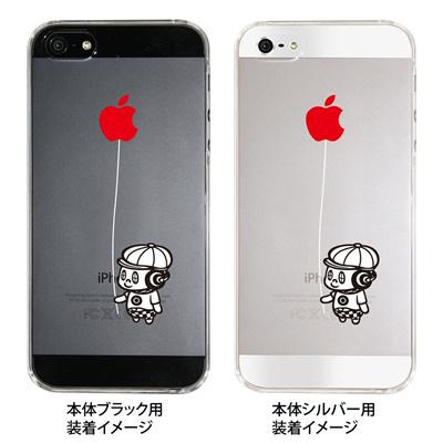 【iPhone5S】【iPhone5】【iPhone5ケース】【カバー】【スマホケース】【クリアケース】【マシュマロキングス】【キャラクター】 ip5-23-mk0001の画像
