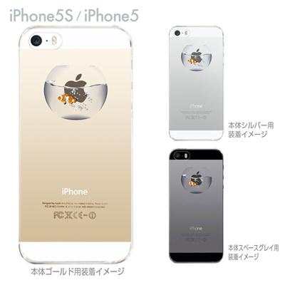 【iPhone5Sケース】【iPhone5ケース】【iPhone ケース】【スマホケース】【クリア カバー】【クリアケース】【ハードケース】【着せ替え】【イラスト】【金魚鉢】 ip5-08-ca0045の画像