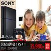 ☆スーパーセールクーポン利用可能☆★訳あり特価品!外箱にキズやダメージがあり、保証書に他店印(3ヶ月以内購入)の押印がございます。★[Sony]【送料無料・国内配送品】PS4 CUH-1200AB01 HDD 500GB ジェット・ブラック CUH-1200AB01
