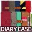 Diary / Card Case★iPhone 7/Plus/6S/5S/SE/Galaxy J7 Prime/J5/A3/A5/A7/2017/S7/Edge/S6/S5/Note5/4/3