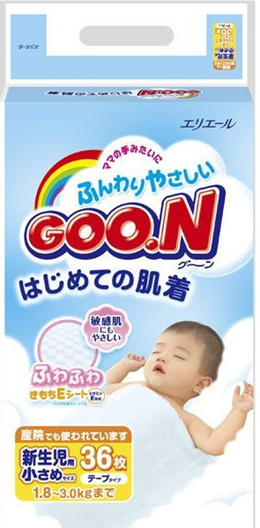 [GOON] Small New Born Diapers - Japanese Local Version
