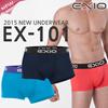 【EXIO】エクシオ ボクサーパンツ 全8カラー