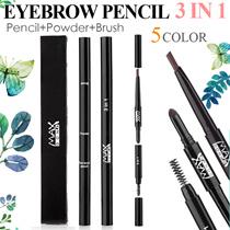 Best Seller!EyebrowPencil/ BrowPowder/Eyebrowbrush 3 in 1 Cosmetic/Make up/Waterproof Sweatproof