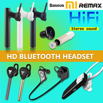 ◇REMAX/Xiaomi/ Baseus car charger  wireless Bluetooth earphone/sports earphone/answer call/listen music/watch movie/only need to reply yes or no to answer/reject calls (model S5)headphone