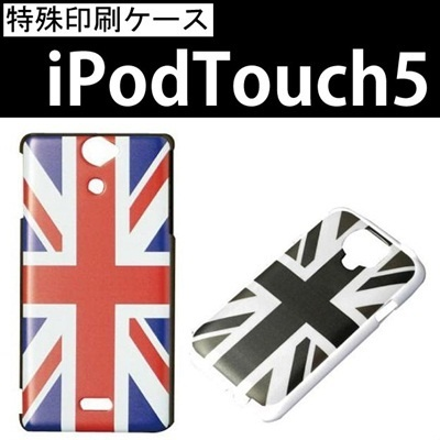 特殊印刷/iPodtouch5(第5世代)iPodtouch6(第6世代) 【アイポッドタッチ アイポッド ipod ハードケース カバー ケース】(ユニオンジャック 国旗)CCC-009の画像