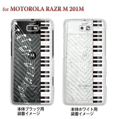 【MOTOROLA RAZR ケース】【201M】【Soft Bank】【カバー】【スマホケース】【クリアケース】【ミュージック】【ピアノと音符】 08-201m-ca0048cの画像