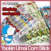 YAOKIN UMAI BOW CHEESE STICK   DORAEMON CORN STICK   JAPANESE CORN SNACK   CHEESE FLAVOR    FUKUZAKURA   JAPANESE SNACK