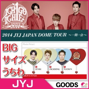 【安心国内発送】【予約12月上旬】【グッズ】ビッグサイズうちわ 2014 JYJ Japan Dome Tour ~一期一会~ ◆公式グッズ 【K-POP】【グッズ】の画像