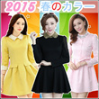 ★ Free Shipping ★ 2015 Spring Dress / Women's T-Shirts / long-sleeved dress dress / sexy party skirt / mini dress / dress