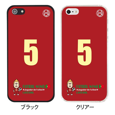 【iPhone5S】【iPhone5】【サッカー】【ポルトガル】【iPhone5ケース】【カバー】【スマホケース】 ip5-10-f-pg05の画像