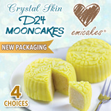 [NEW PACKAGING!] Up to 35% OFF on Emicakes' Signature Crystal Skin D24 Durian Mooncakes. 4 Choices. Available at 7 Locations. (LIMITED QTY ONLY)