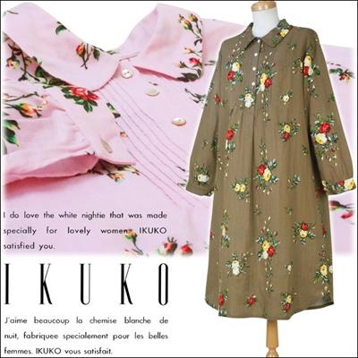 【送料無料】 イクコ IKUKO ナイティ ネグリジェ ワンピース ルームウェア ダブルガーゼ 花柄プリント ボタン留め半開タイプ 襟付き 長袖 XN160Sの画像