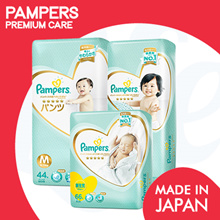 [PnG] 【CARTON SALE】Pampers® Premium Care Pants And Tapes From Japan |