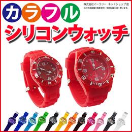 腕時計 カラフルウォッチ ダイバーズデザインウォッチ メンズ レディース シリコン ラバー メンズ腕時計 レディース腕時計 かわいい おしゃれ ER-WATCH[ゆうメール配送][送料無料]