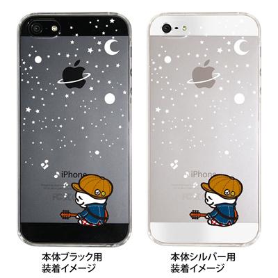 【iPhone5S】【iPhone5】【iPhone5ケース】【カバー】【スマホケース】【クリアケース】【マシュマロキングス】【キャラクター】 ip5-23-mk0024 【10P01Sep13】の画像